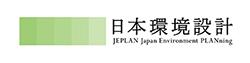日本環境設計株式会社(リサイクル)
