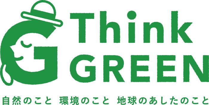 thinkgreen-20210406-01.jpg