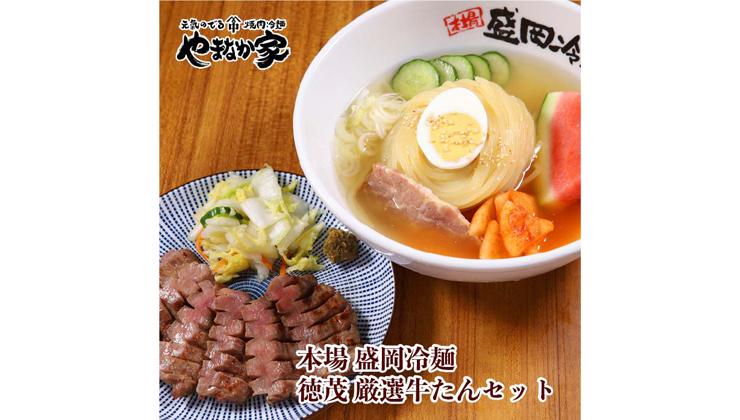 withtohoku_20210304_01_03.jpg