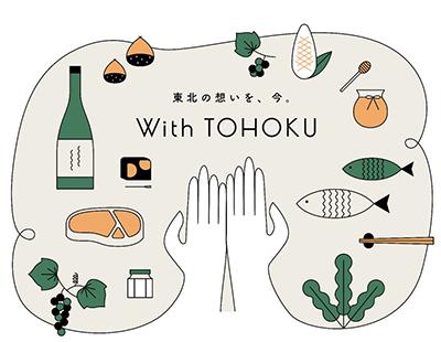 With TOHOKU